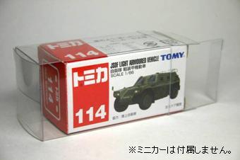 FJC-CCL-2.jpg
